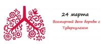 logo_h_r.jpg
